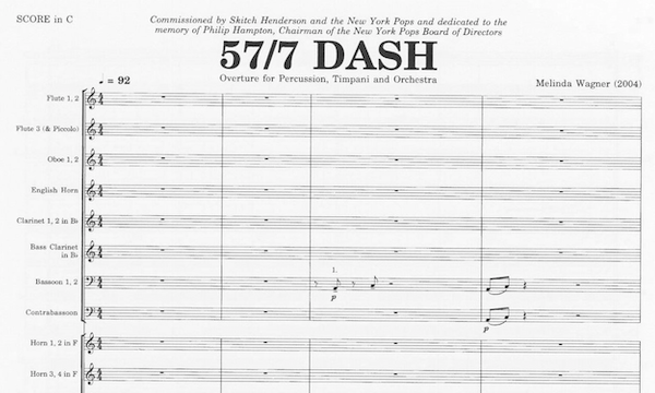 First page of 57/7 Dash